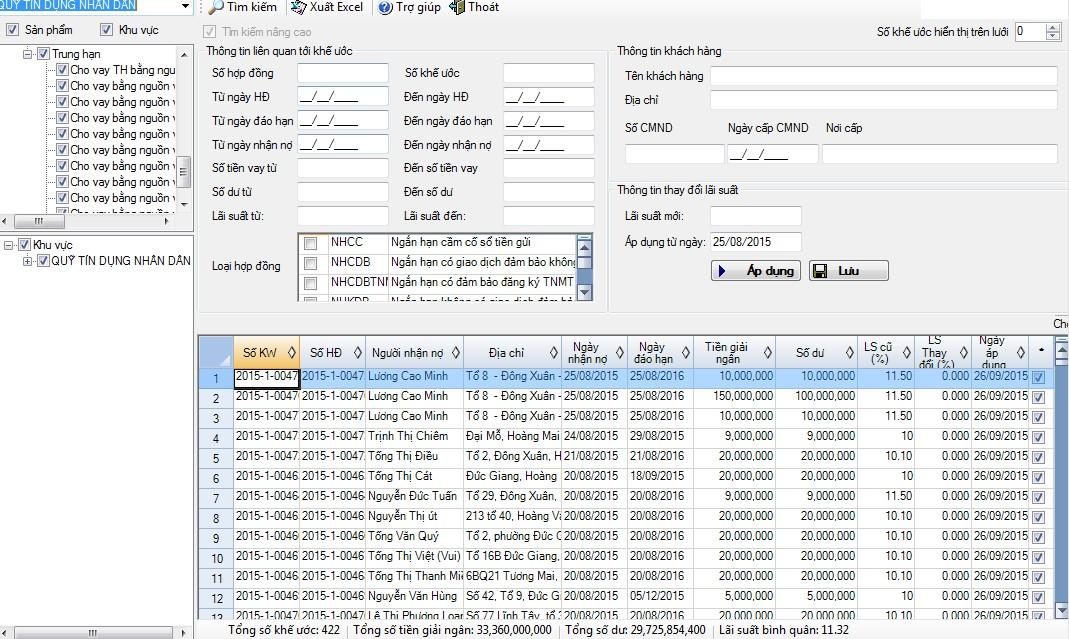 Màn hình giao diện thay đổi lãi suất hợp đông trên Phần mềm Quỹ tín dụng nhân dân eFUND
